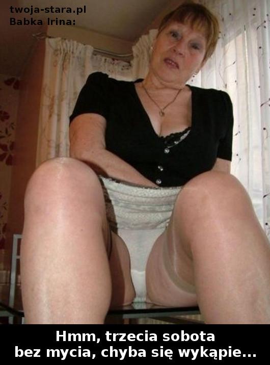 Скрытое фото под юбкой у зрелых женщин